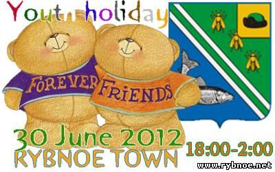 Программа праздника День молодежи. Выпускник 2012