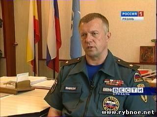 Начальник Рязанского МЧС подтвердил факт своего допроса