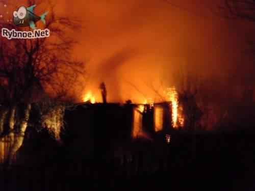 Пожар на ул. Интернациональая 15 апреля 2014 года. Видео. Рыбное