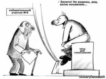Игорь Климкин отстранен от выборов
