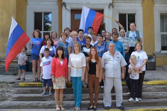 День Государственного Флага РФ в СКЦ