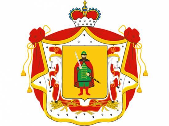 Герб и флаг конкурс рязань