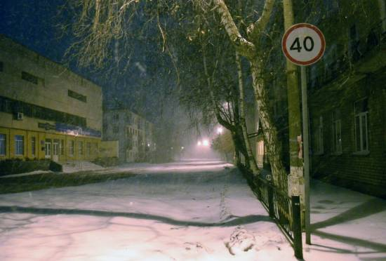 Ночью в Рязанской области ожидается резкое потепление