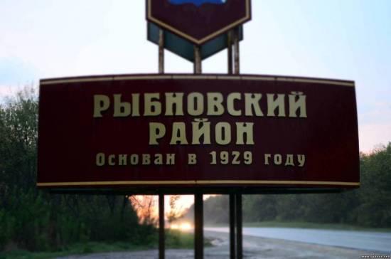 Жителей Рыбновского района призывают к бдительности