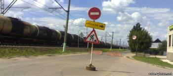 Дорогу в с. Константиново перекроют 8 сентября на 4 часа