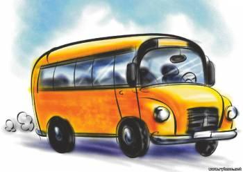 Рыбновской школе-интернат подарили автобус