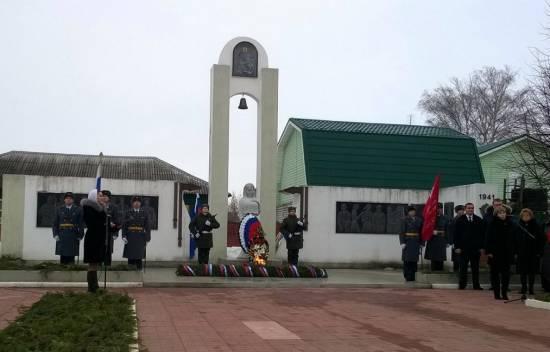 В Рыбном состоялся митинг, посвящённый Дню Защитника Отечества