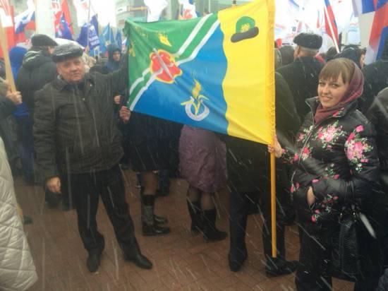 Рыбновский район поддержал 18 марта воссоединение Крыма с Россией