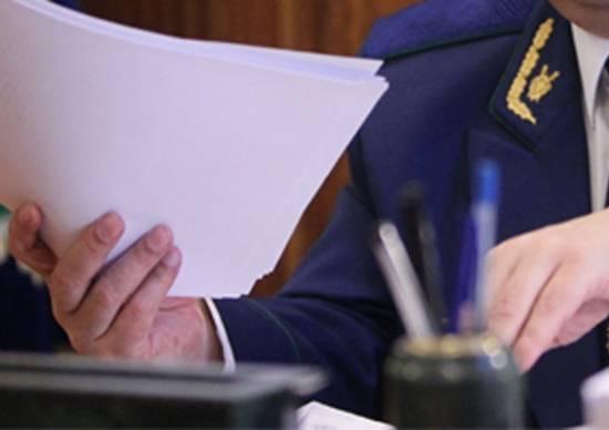Прокуратура проверила задолженности по зарплате ООО «Рязанским конном заводом»