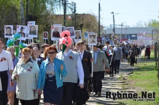 Парад Победителей в Рыбном
