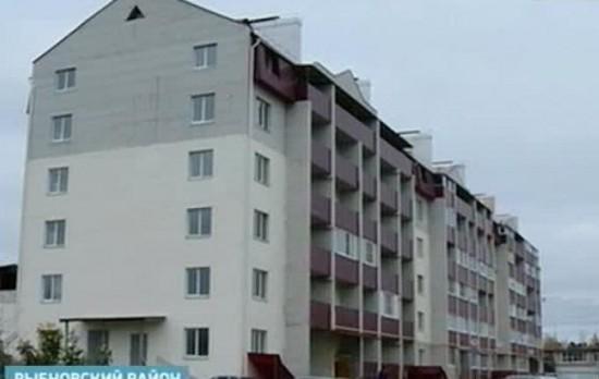 Задержка выдачи квартир в Рыбном