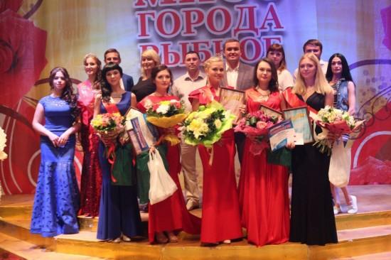 Ежегодный конкурс красоты «Мисс города 2016»