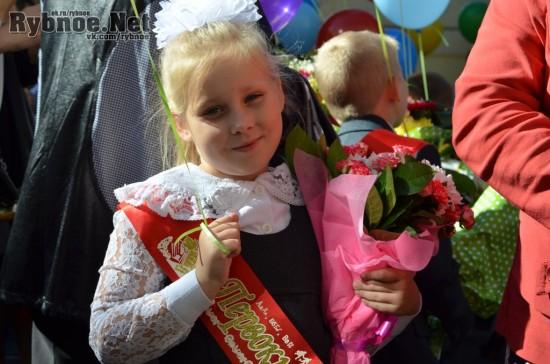 День знаний в Рыбном. Фото