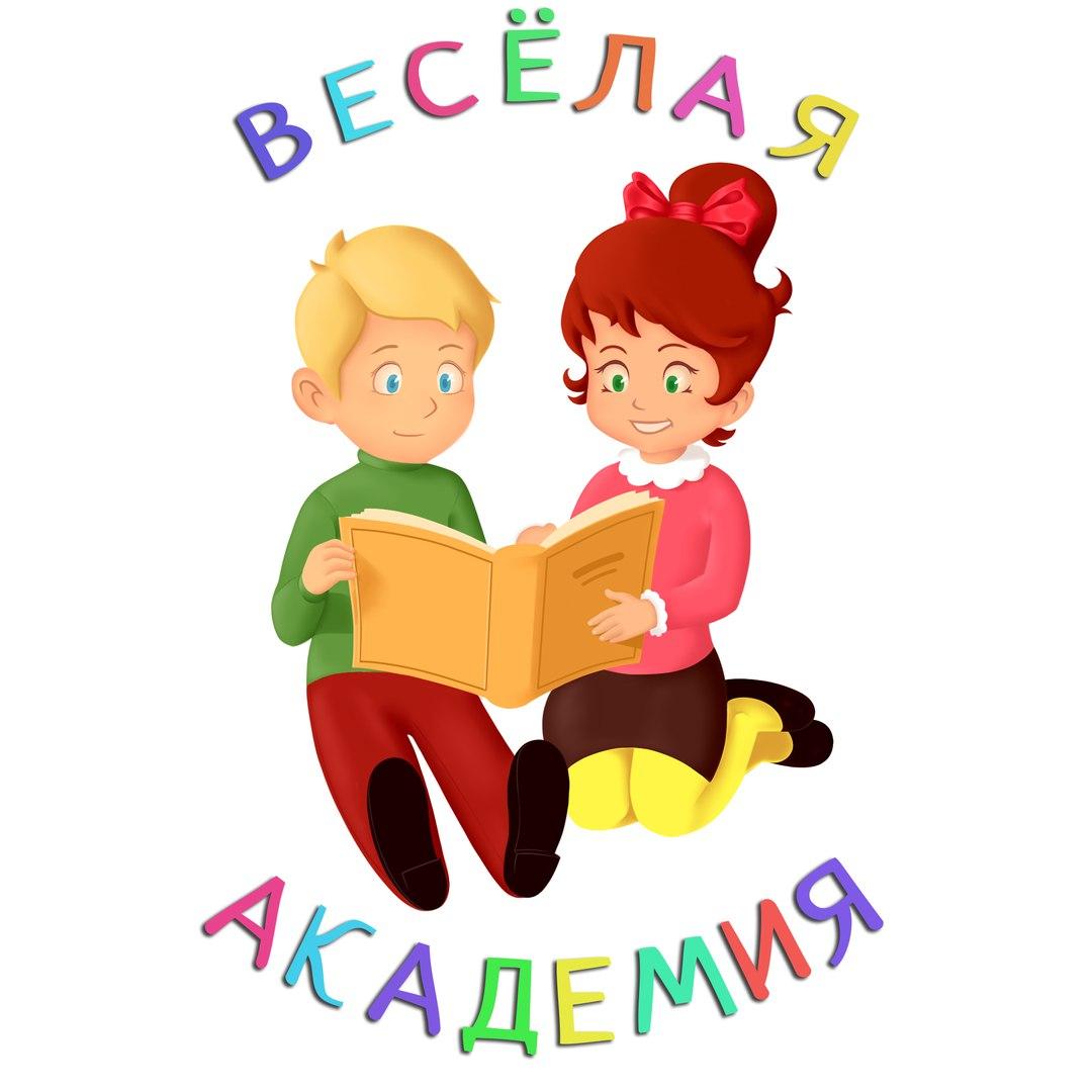 знакомство родителей с образовательным учреждением