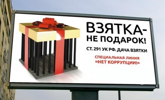 Администрация района потратит 300 тыс. руб .на рекламу
