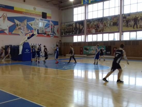 Cоревнования по баскетболу в зачет Спартакиады учащихся в Рыбном