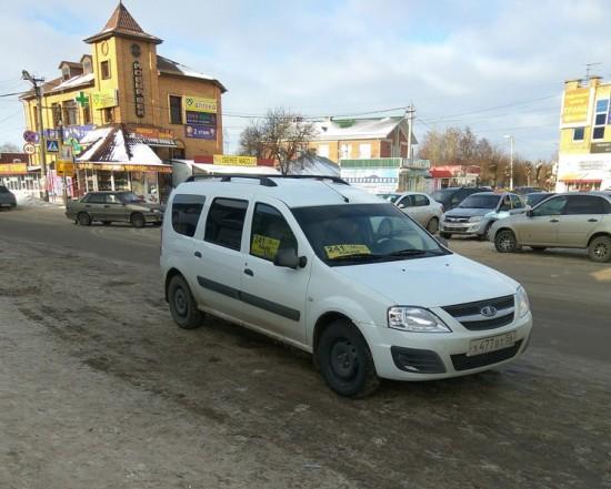 В Рыбном происходят нападения на машины такси «Ларгус»
