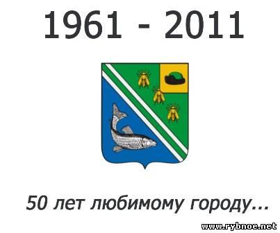 День города Рыбное будет длится 2 дня и пройдет 26-27 августа