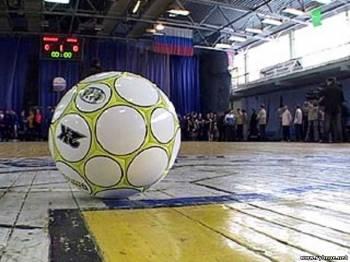Мини-футбол в Рыбном