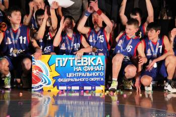 КЭС Баскет в Рыбном