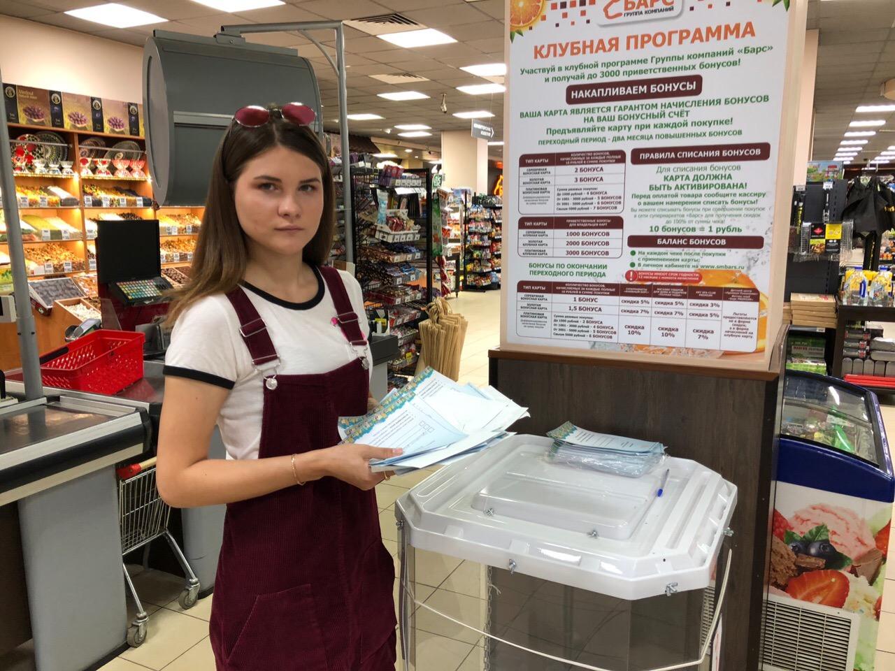 В Рыбном сделали первую выемку рейтингого голосования