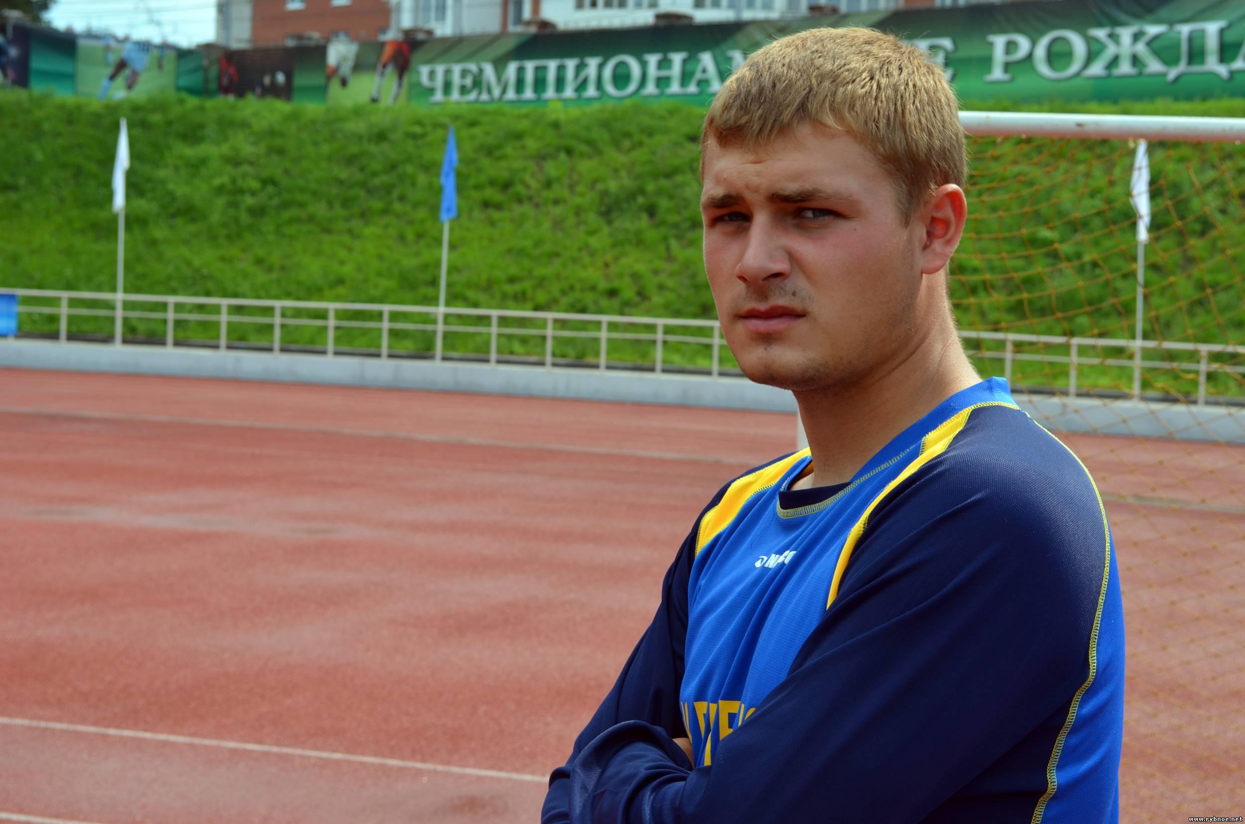 Денис Конюшков. Рыбное