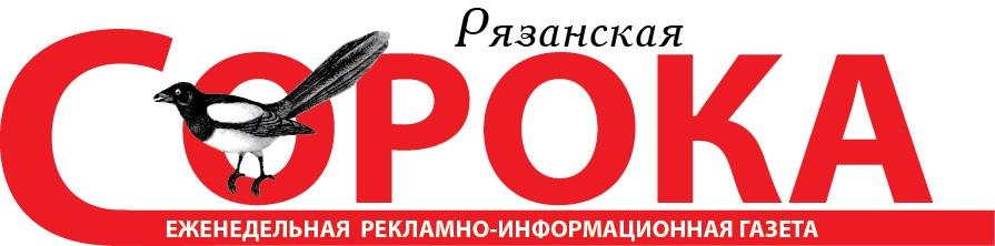 бесплатная рекламно-информационная газета - «Сорока»