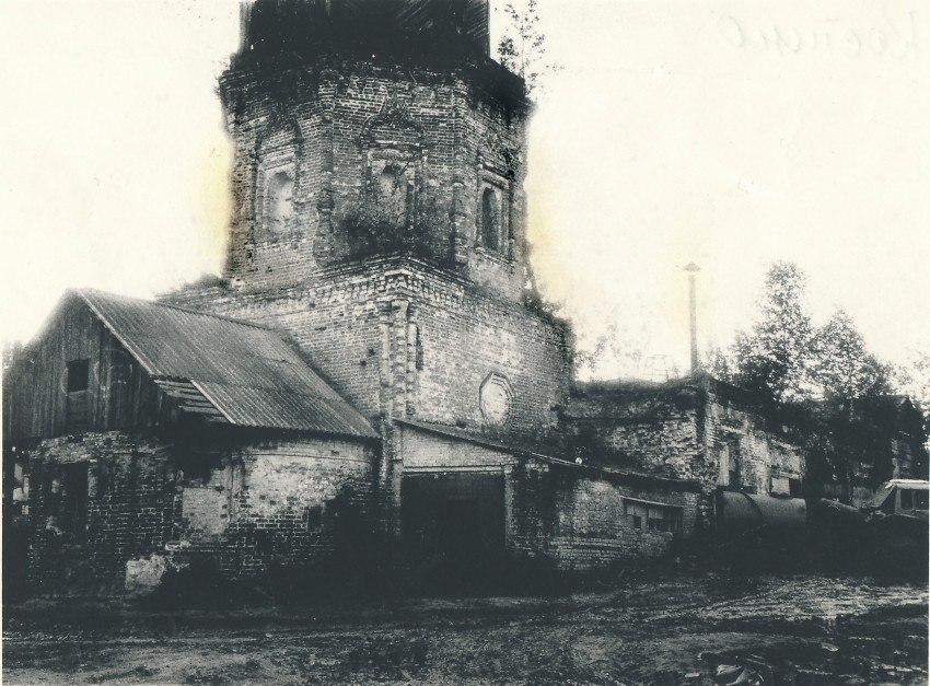 Богоявленская церковь. Деревня Костино Рыбновского района Рязанской области