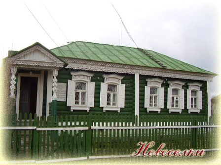 Народный праздник песни в Новоселках