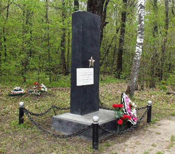 Мемориал погибшим летчикам в 1942 году