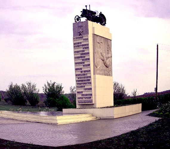 Музей обороны и тыла