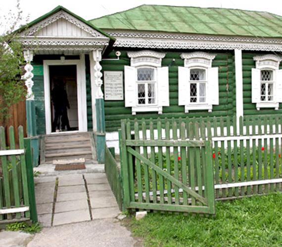 Музей братьев Пироговых в с. Новосёлки