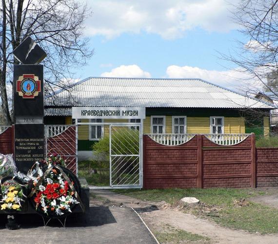Рыбновский районный краеведческий музей