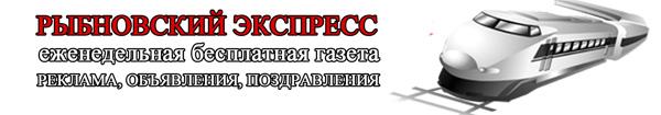 Воронежские новости сегодня видео смотреть онлайн россия 1 видео