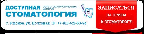 ЖК Аврора г. Рыбное