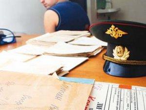 24 человека в Рыбновском районе не торопятся отдать долг Родине