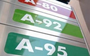 В Рязанской области за неделю оптовые цены на бензин не изменились, но увеличились розничные