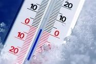 ЦФО ждет резкое потепление - гидрометцентр РФ