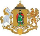 В правительстве Рязанской области назначены новые министры