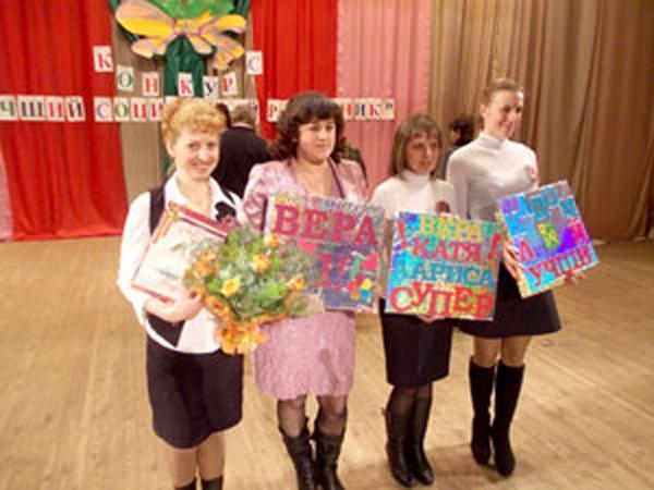 Ирина Каримова из лучших социальных работников Рязанской области третья