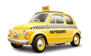 Такси « Народное»- первое и единственное социальное такси города Рыбное приглашает к сотрудничеству волонтеров!