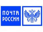 Начальника одного из пунктов почты Касимвоского района осудили условно